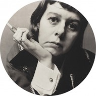 Iman Carson McCullers